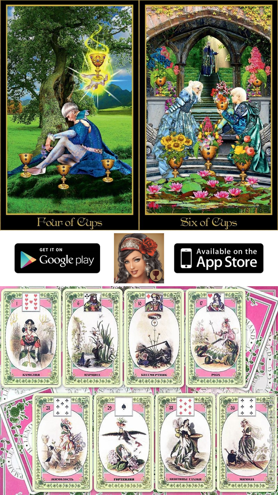 ☞ Get this free mobile app on your phone or tablet and relish