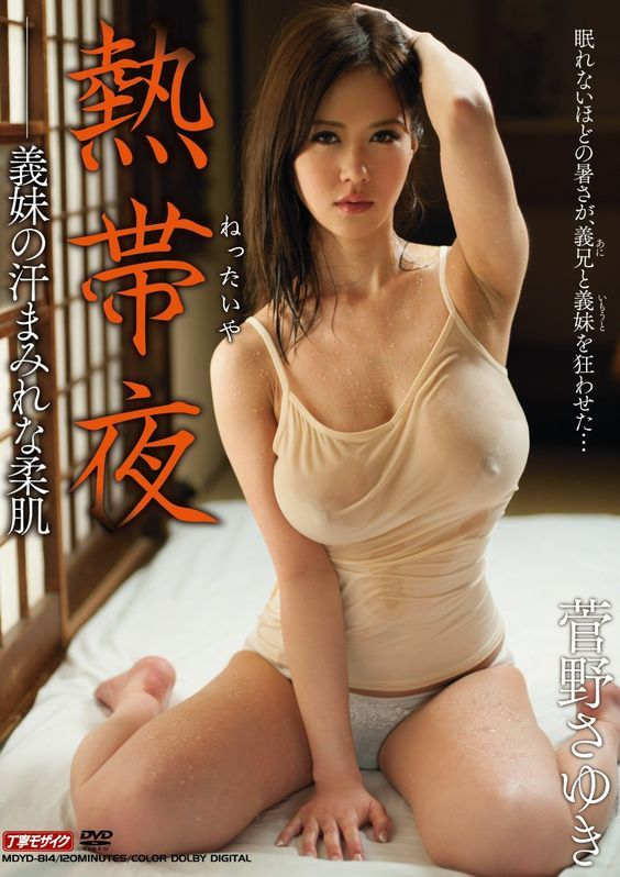 japanese girls sex movie