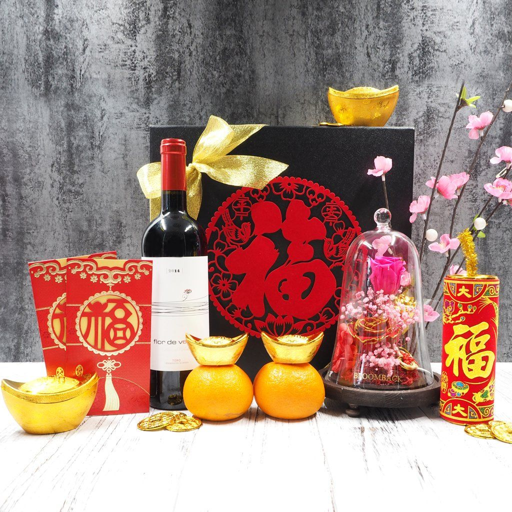 One Of Our Favorite Chinese New Year Hamper We Have Collaborate With Bloomback To Bring You Guys Thes Chinese New Year How To Preserve Flowers Hamper Delivery