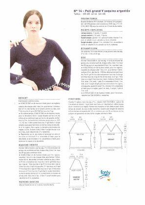 7fff1348ce4fe Modele tricot gratuit pull femme col v mohair   KNIT  crochet ...