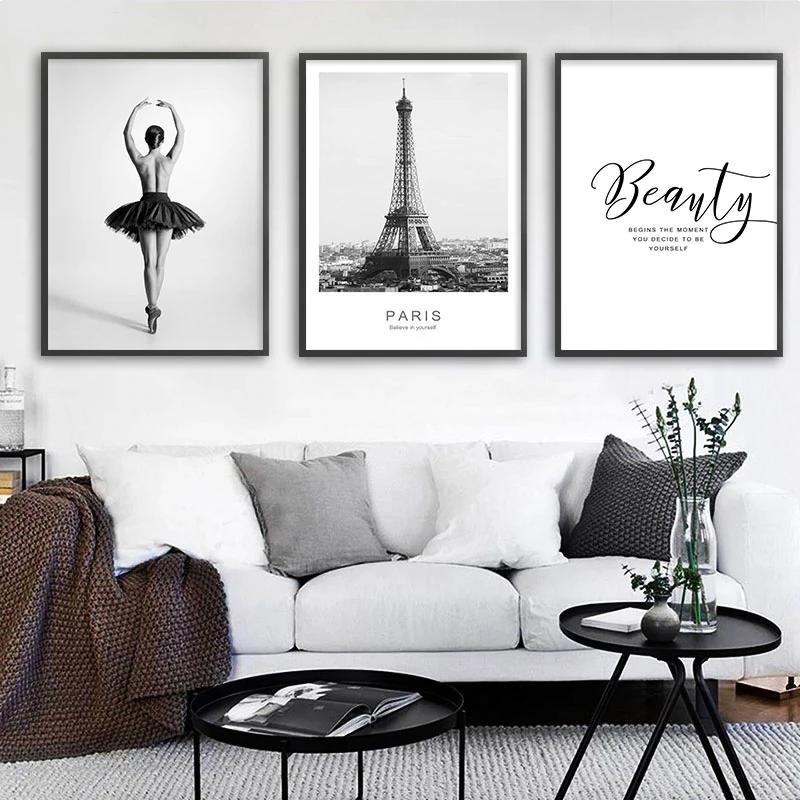 Black White Dancing Girl Poster Canvas Wall Art Print Modern Living Room Decor
