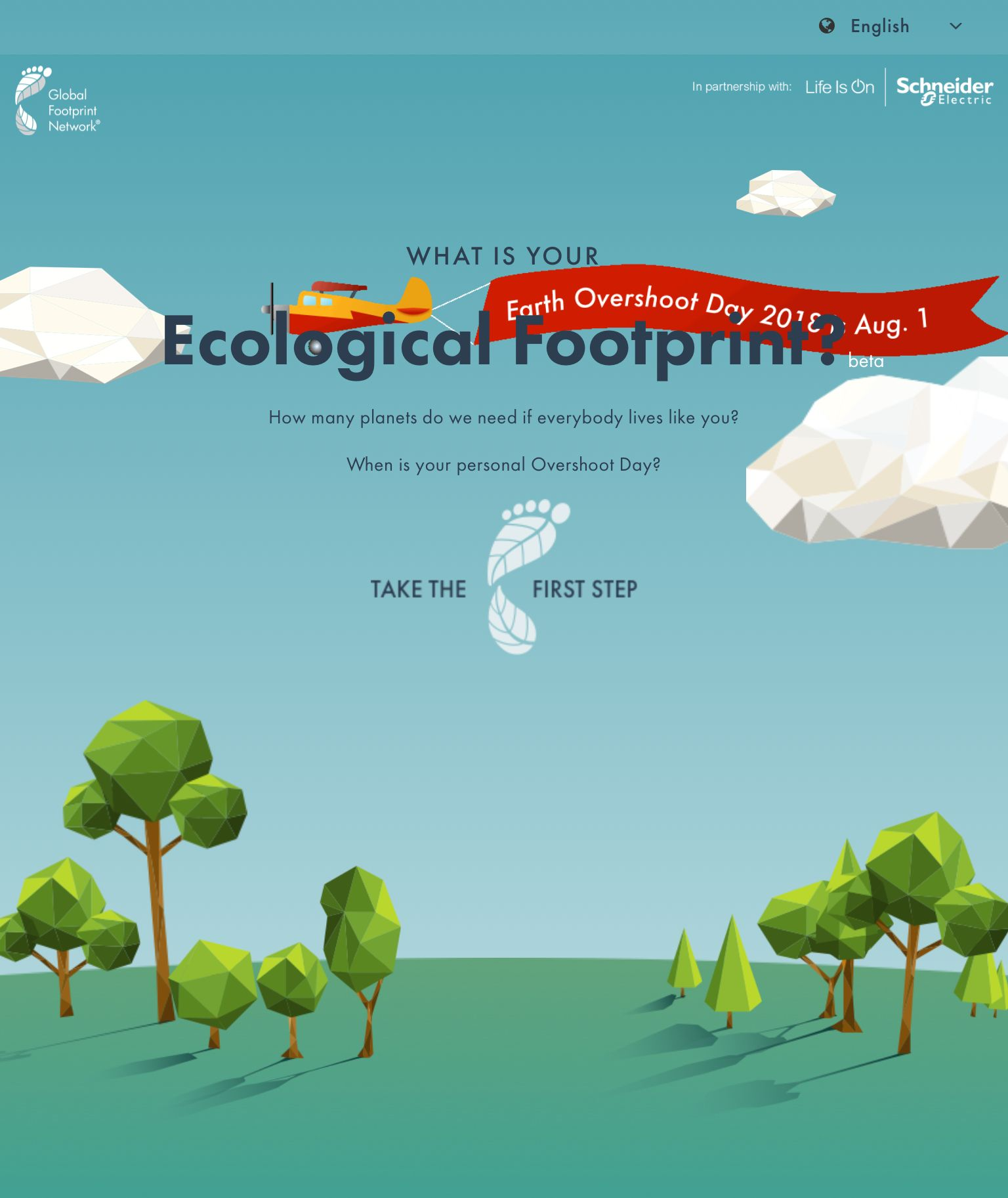 Footprint Calculator Web Page Monday June 10 2019 Planets Take The First Step How To Find Out