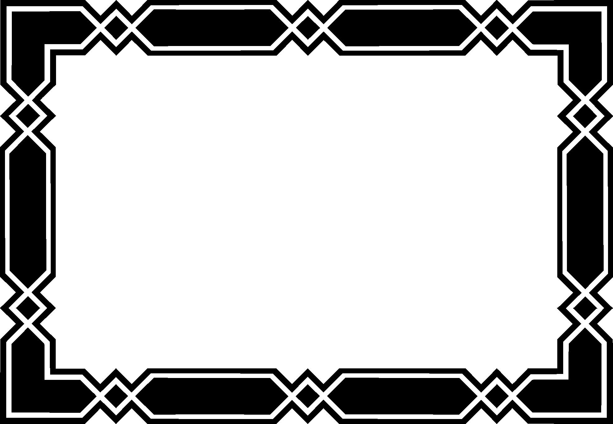 Frame Border Abstract Emblem Decorative - Ecohomeplus.com