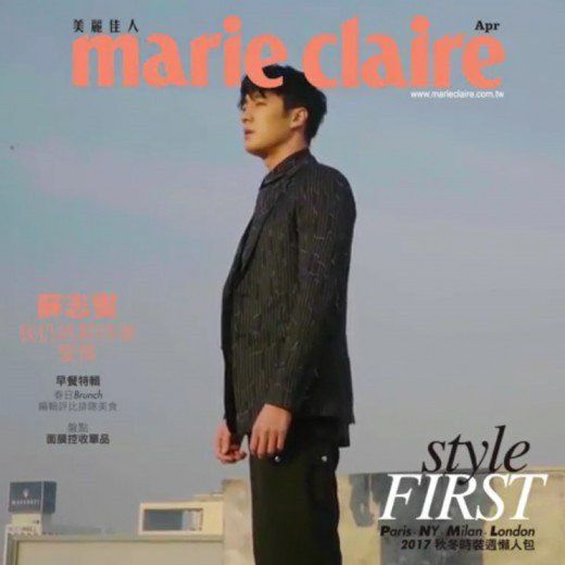 Actor So Ji Sub recently posed for 'Marie Claire Taiwan' for the latest  April