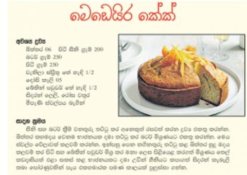 Explore Nelum1 S Photos On Photobucket Cake Recipes Recipes Cake Pop Recipe