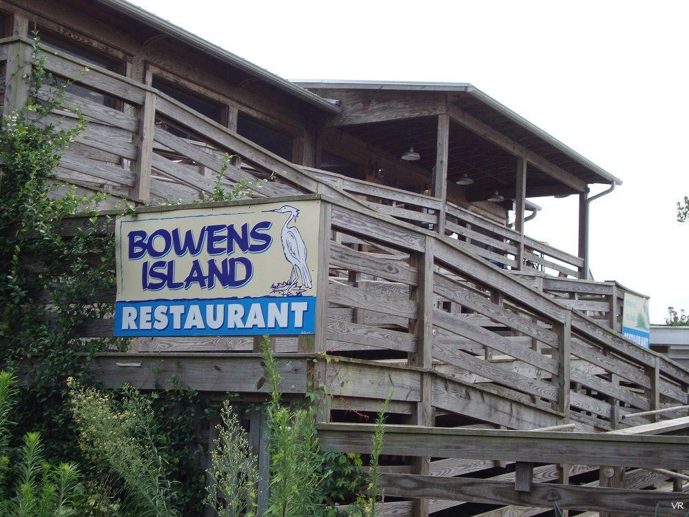Bowens Island RestaurantIt's Like Pluff Mud, Either You