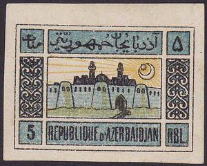 Stamp Palace Of Shirvanshah Baku Azerbaijan National Symbols Mi Az 7y Yt Az 24 Rare Stamps Stamp Old Stamps