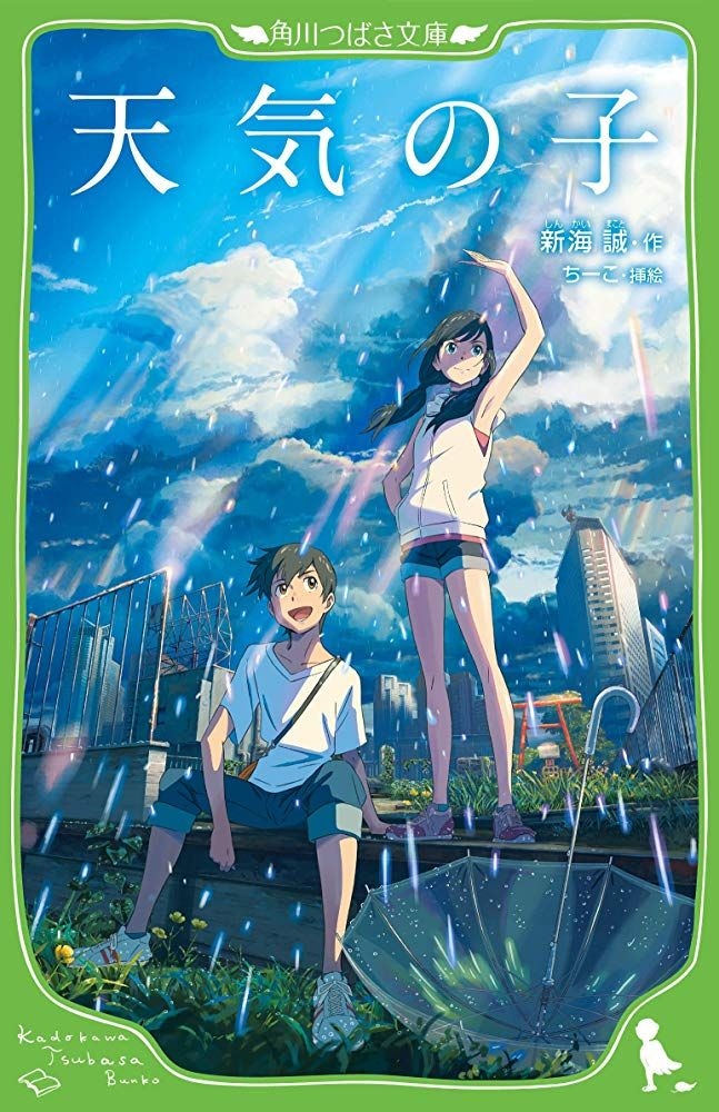 [!Ver!HD] Tenki no Ko Weathering with you *2019* Pelicula