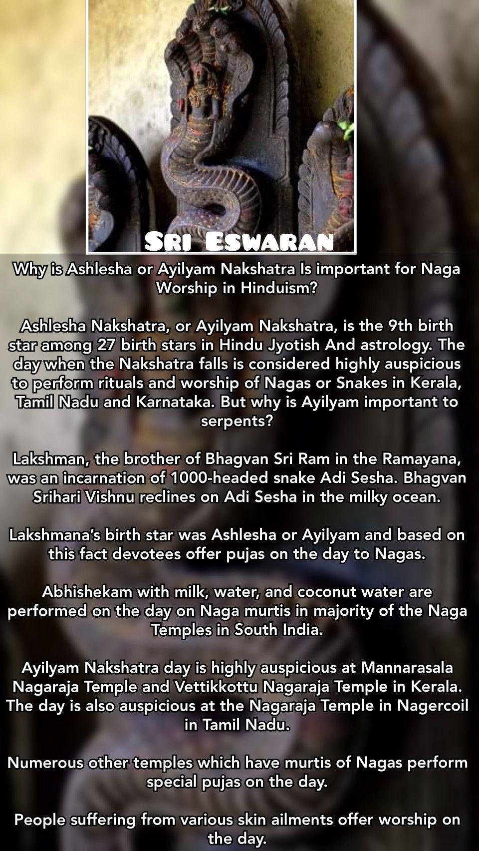 Ashlesha nakshatra characteristics