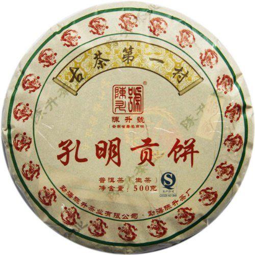 2012 Kongming Gongbing Nannuo Old Tree Raw Pu-erh 500g Cake Chen Sheng Hao Top Chinese Puer Pu'er Tea
