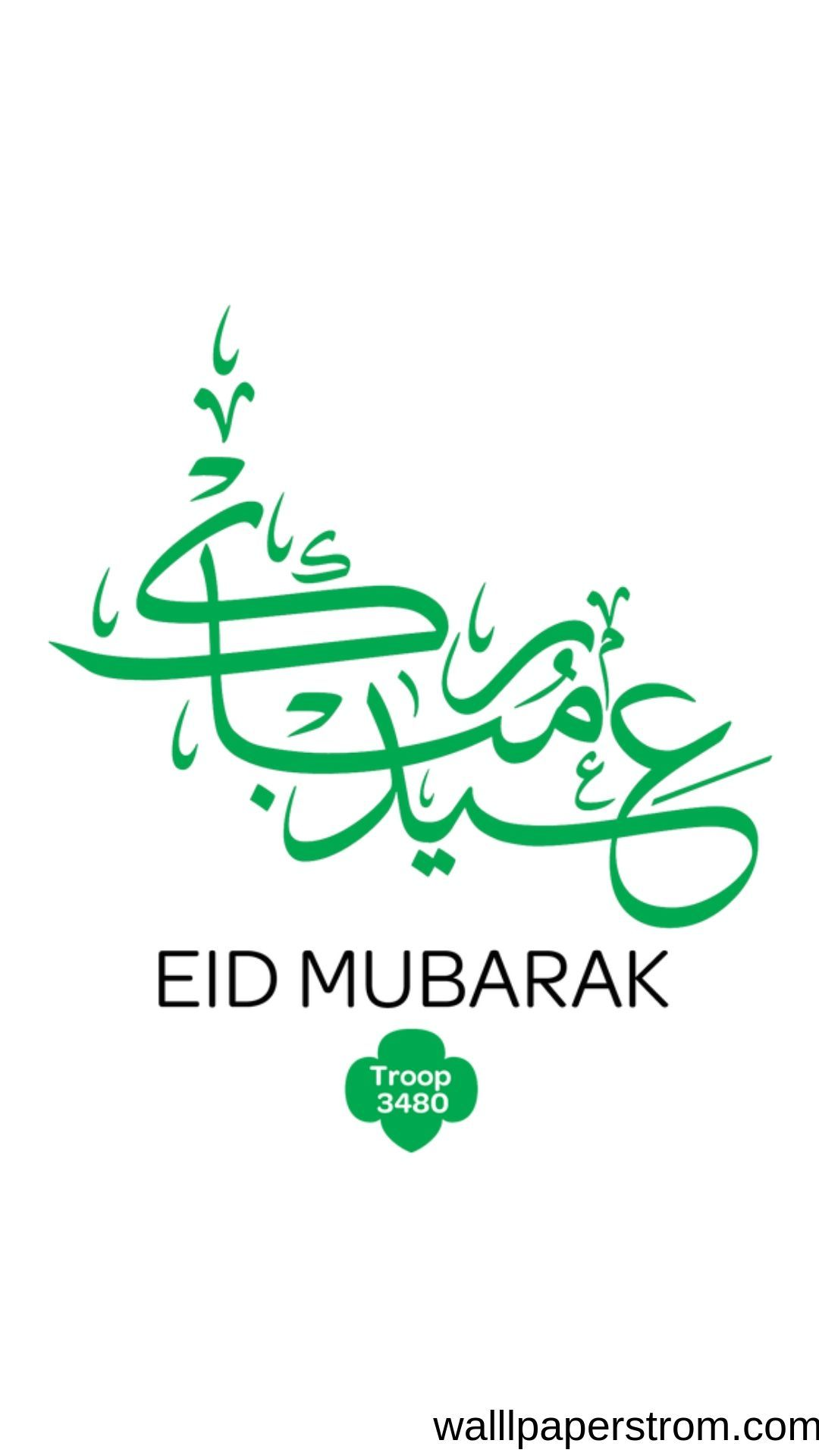 Eid Mubarak Wishes 2019 Images Hd Pics Photo Gallery Download Free Eid Mubarak Wishes Eid Mubarak Eid Mubarak Wishes Images