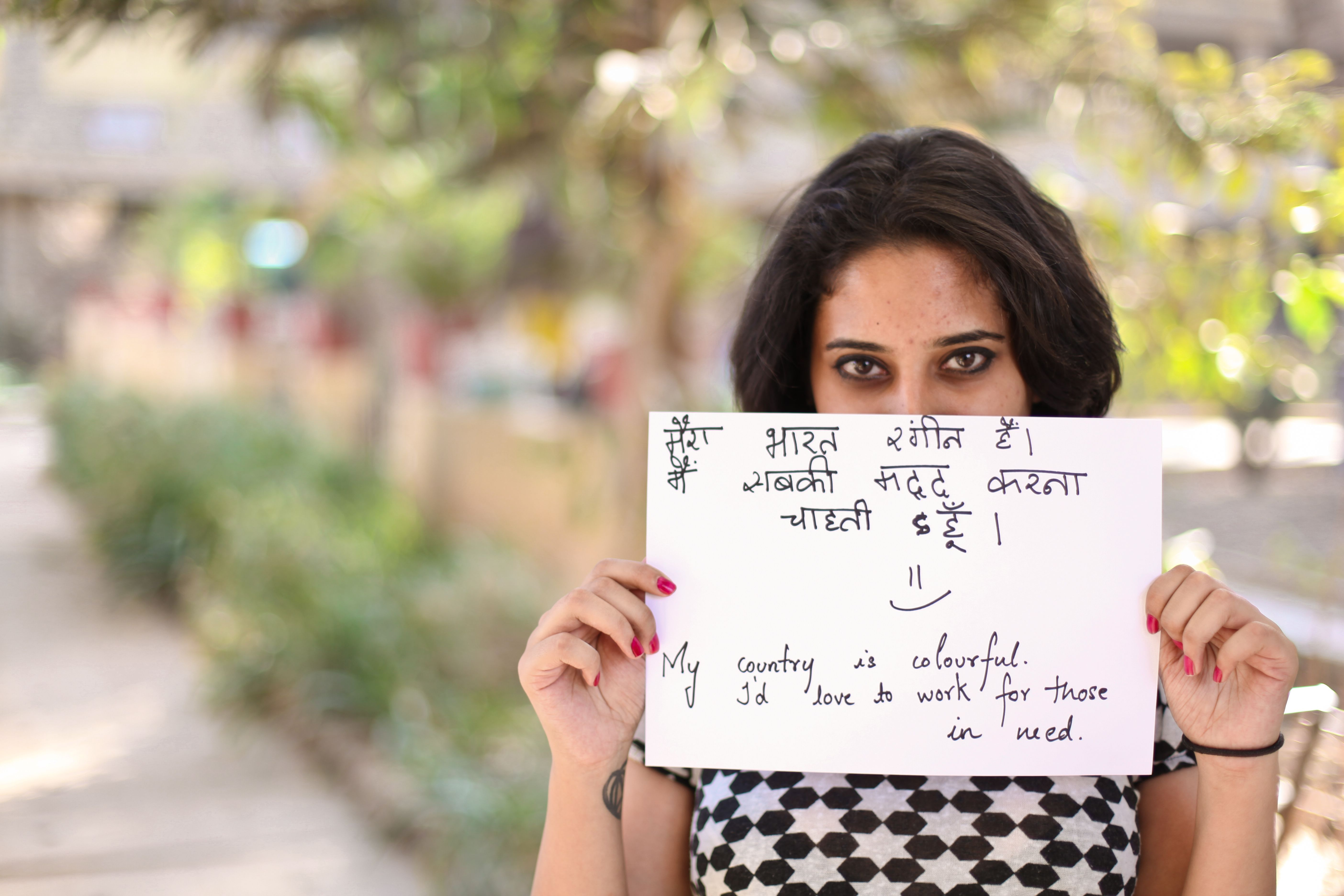 How Does It Feel Like To Be An Indian Woman A Statement From Indian Women To India -7599