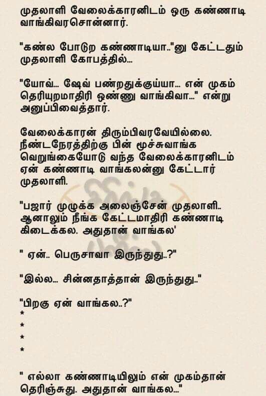 Pin by Siva on காமடி டைம் (With images) | Comedy quotes ...