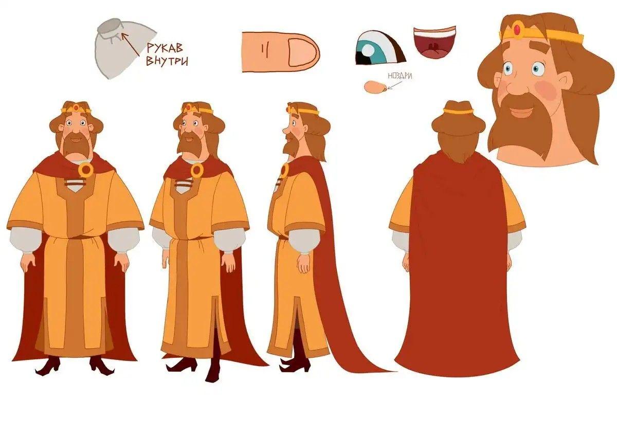 Картинки русских персонажей для анимации