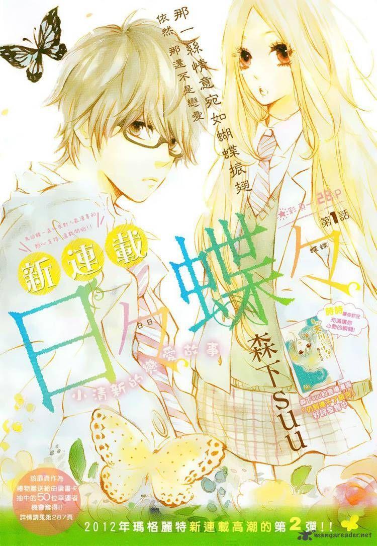 Online Manga List Page 1