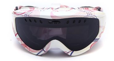 childrens ski goggles from ilussor.TAC lens with bright-coloured coating 97355a35c9e8f