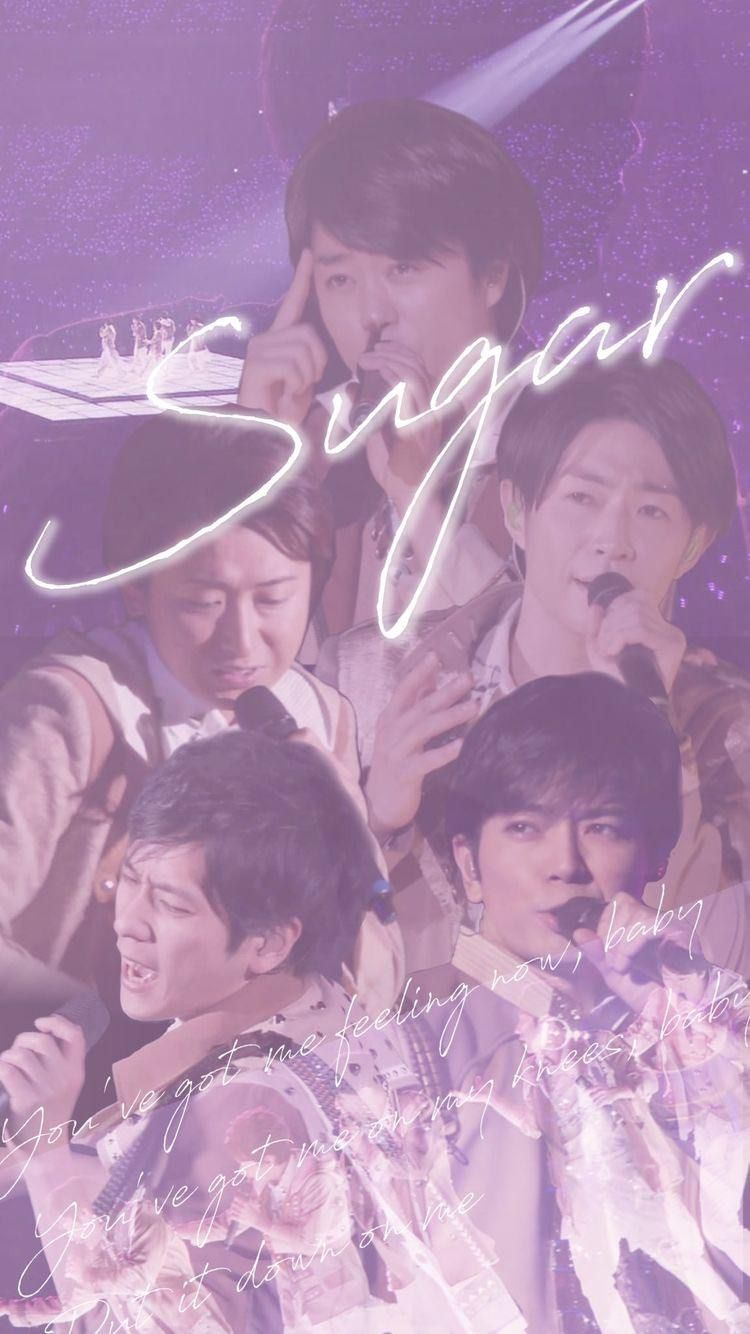 嵐 06 無料高画質iphone壁紙 Jpop Iphone Wallpaper Wallpaper