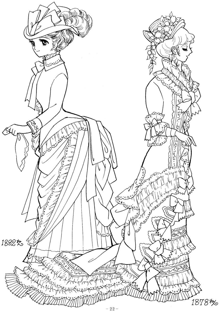 Ladies in historical costume: 1878, 1882, Princess World ...