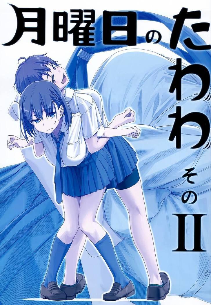 Getsuyoubi No Tawawa 2 Anime Anime Comics Manga Characters