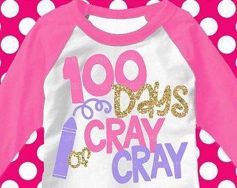 School svg, 120th day of school svg, brains and bows svg, teacher svg, school, 120 days, SVG, DXF,