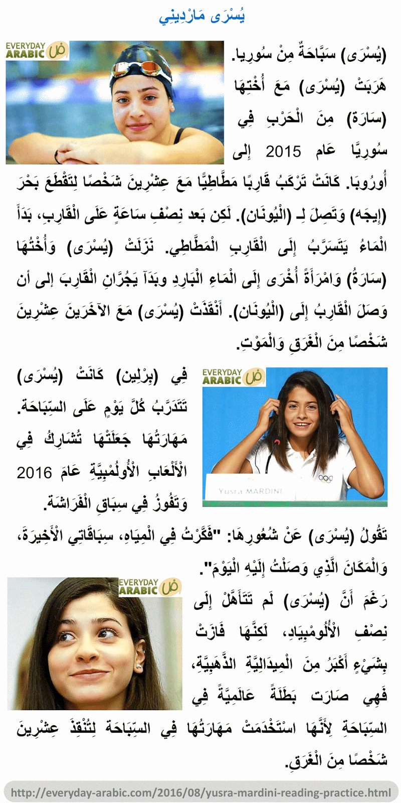 Learn About This Amazing Girl And Her Story And Practice Arabicreading English Translation And Recordin Learn Arabic Online Learning Arabic Arabic Language [ 1600 x 800 Pixel ]