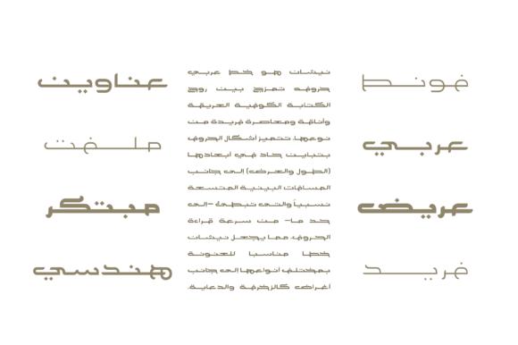 Nishan Arabic Font Font By Mostafa El Abasiry Creative Fabrica Typeface Western Font Arabic Font