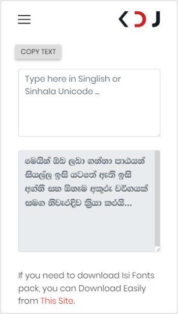 Download KDJ Singlish - Sinhala Typing Software Free Download ...