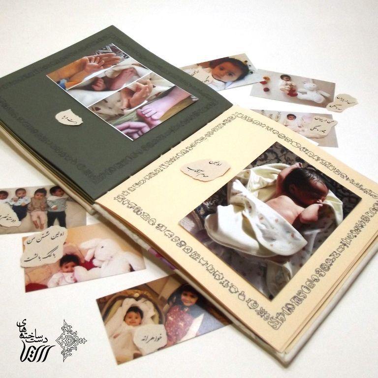 زادنامه های سفارشی و دست ساز سیرا خاص بنویسید خاص بخوانید تولد همیشه زیباست پر است از روح امید پر است از حس Handmade Journals Coloring Pages Art Works