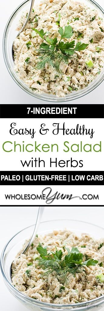 Easy Chicken Salad with Herbs (Paleo, Low Carb) - This easy chicken salad recipe is packed with flavorful herbs. Learn how to make simple, healthy chicken salad in just a few minutes!