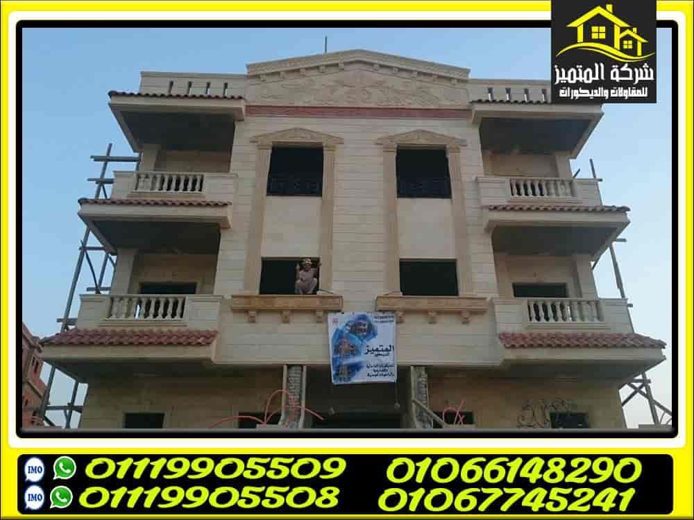حجر هاشمي بالانجليزي House Styles Decor Mansions