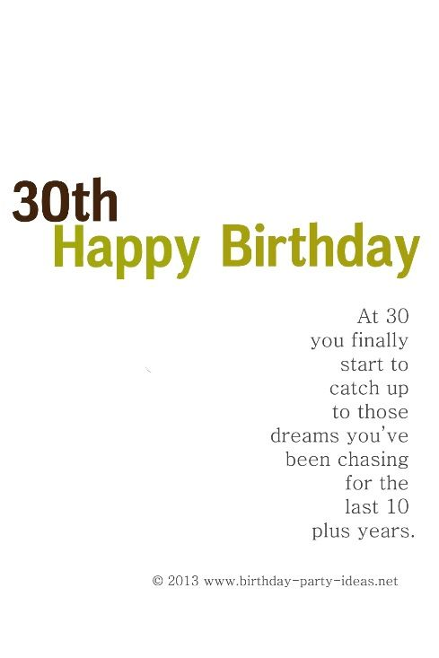 30th Birthday Funny Poem 30th Birthday Quotes 30th Birthday Wishes 30th Birthday Parties