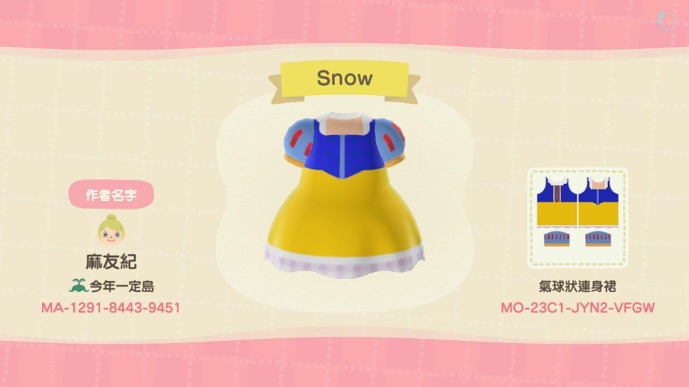 Pin on Animal Crossing new horizon Inspos and More!
