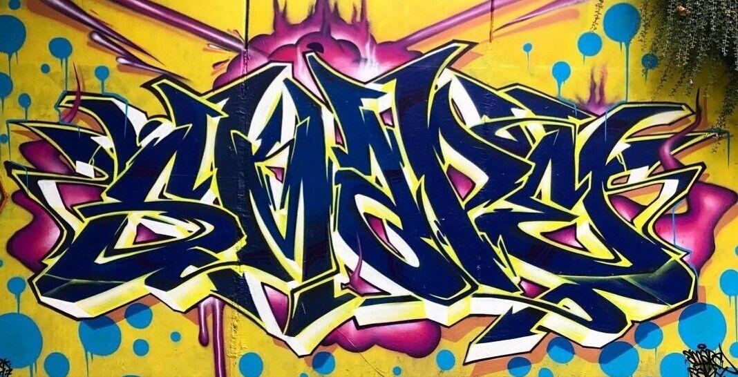 Граффити картинки три дня