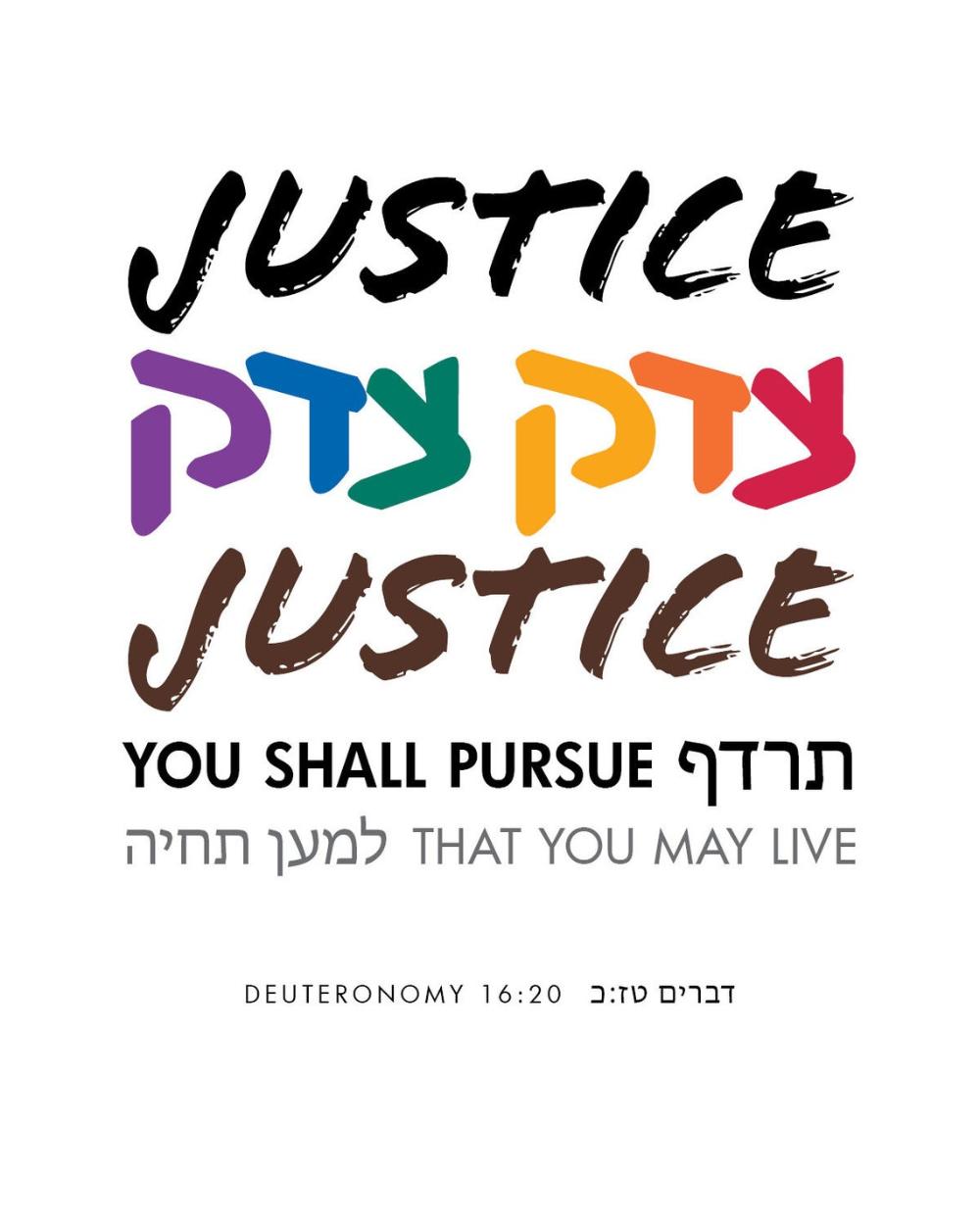 Justice Justice I 8x10 Print Etsy 8x10 Print Print Justice