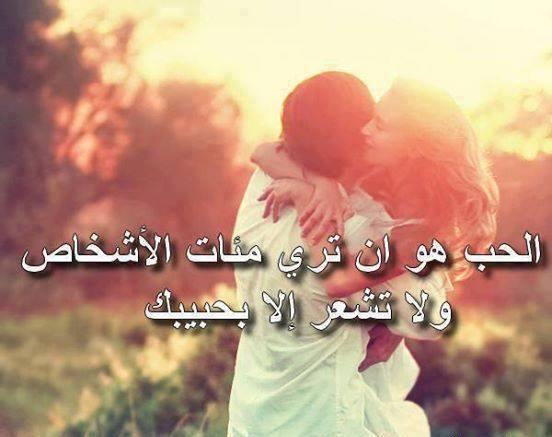 صور حب وعشق ساخنة 2020 اجمل صور حب للمرتبطين Couples In Love Arabic Love Quotes Beautiful Photo