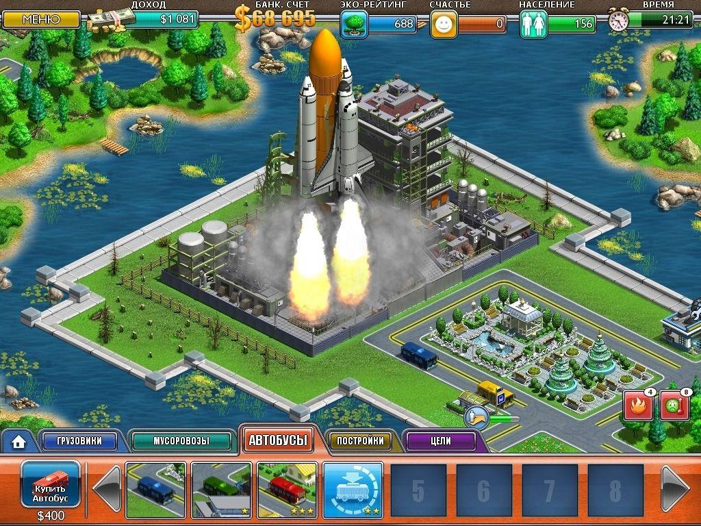 Игры стратегии строительство городов скачать торрент.