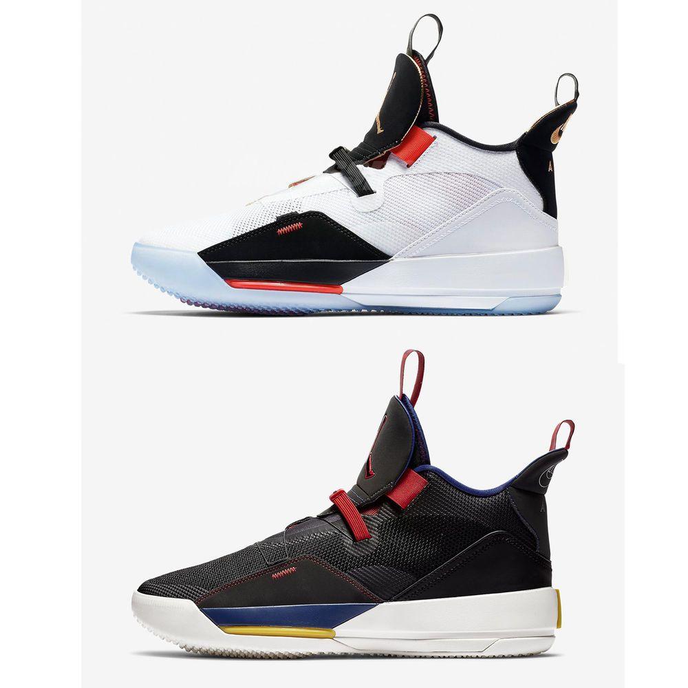 0a55ef1b5e3a22 Nike Air Jordan XXXIII PF 33 AJ33 React Men Basketball Sneaker 2018 Pick 1