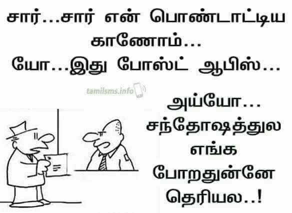 Rajasekar Comedy Quotes Funny Quotes Morning Greetings Quotes