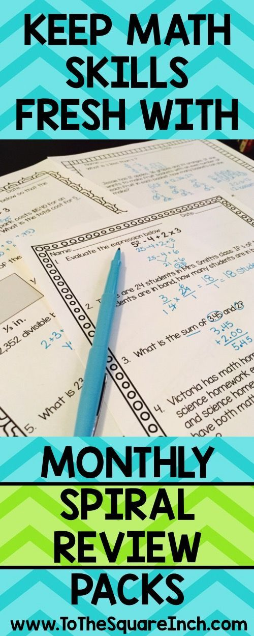 Math homework help for middle school students
