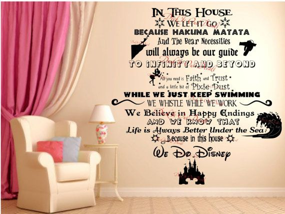 In This House.... We Do Disney Vinyl Wall Decal (EXTRA LARGE