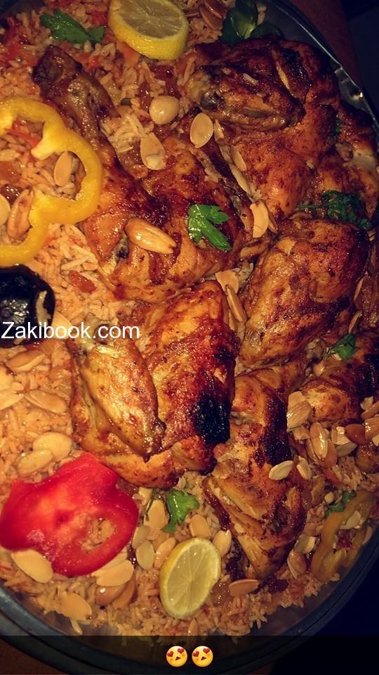 كبسة الدجاج مع أسرار الكبسة السعودية على أصولها زاكي Recipes Pork Roast Recipes Honey Pork Roast