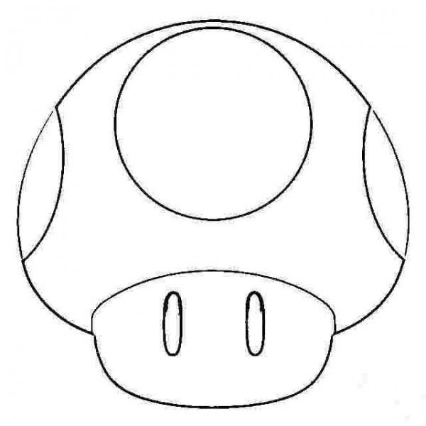 Flor De Mario Bros Para Colorear Mario Bros Para Colorear Hongo De Mario Letras De Mario Bros