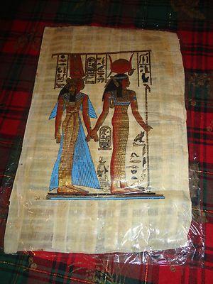 Egyptian Papyrus Souvenir print 8.5 x 13 decorative collectible art decor new find me at www.dandeepop.com