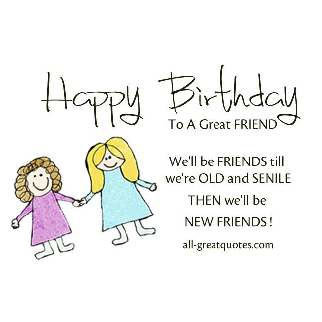 Birthday We Ll Be Friends Till Re Old And Senile Free Happy Friend Ecard