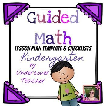 Kindergarten Guided Math Lesson Plan Template  Checklists Bundle
