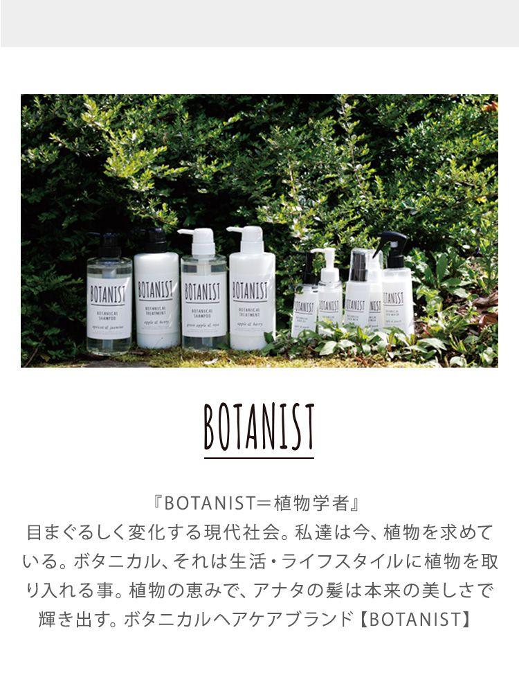 Commercial Shampoo Advertisement Script