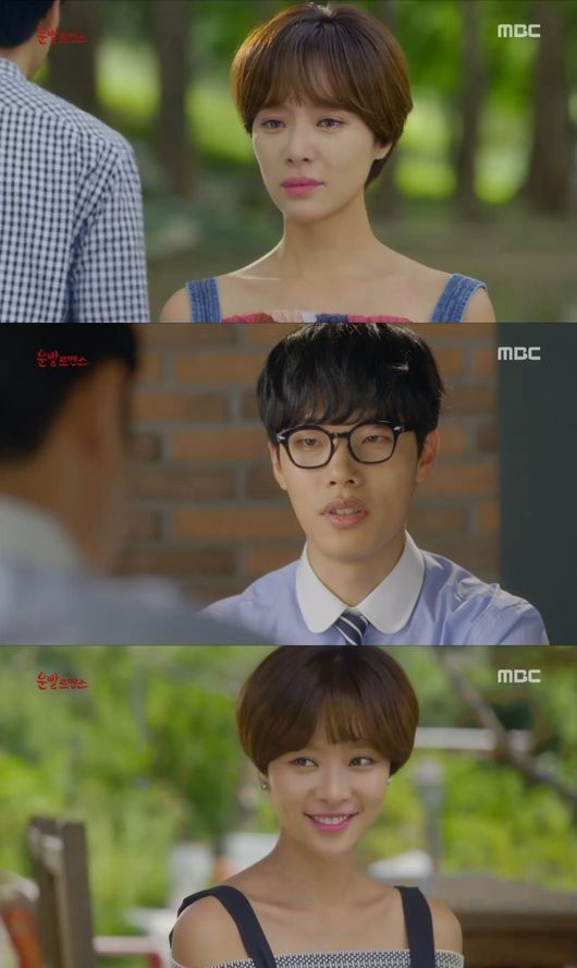 Watch Korean Drama Movies Online Free