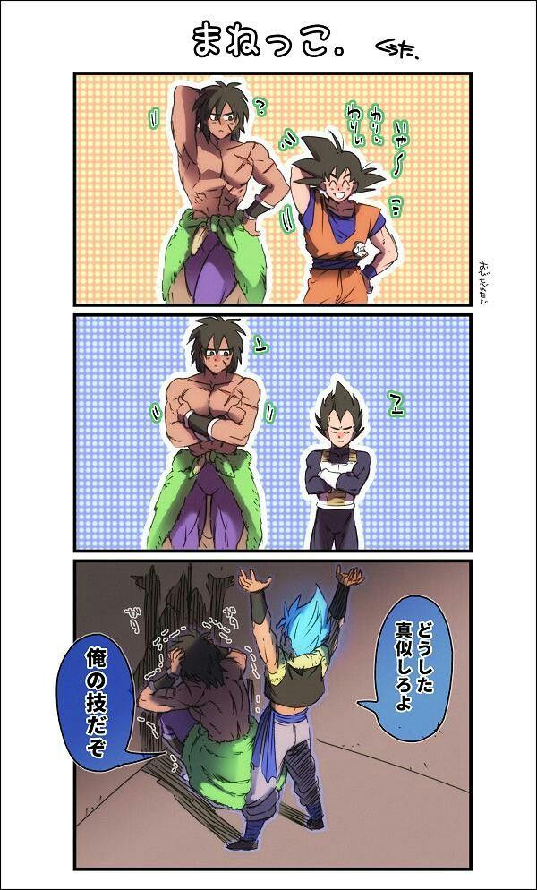 ナルト 漫画 ネタバレ 684