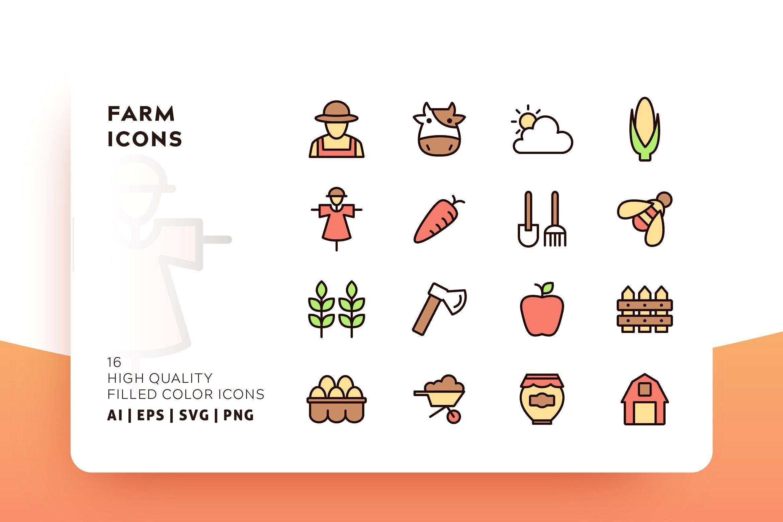 Farm Icon Icon Webpage Design Line Icon