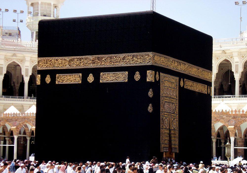 Pin En مكة المكرمة